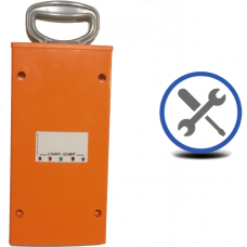 Cadii Repair - CARRY-IN-COLLECT-AGAIN Service - Pull Handle Replacement - Orange.